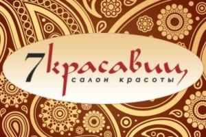 cropped-Bezymyannyj-1.jpg